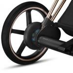 Електричні коляски ePriam