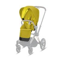 Комплект тканин Mustard Yellow для Cybex Priam