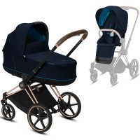 Коляска Cybex e-Priam 2 в 1 Nautical Blue шасі Rosegold