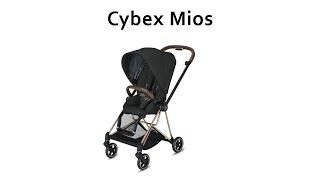 Cybex Mios - відео огляд